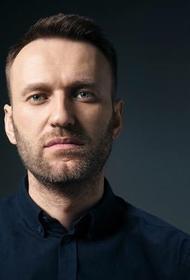Навального разрешили перевезти из Омска в клинику в Германию