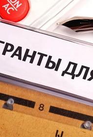 Наталья Сергунина рассказала о поддержке социально ориентированных НКО