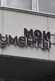 Мишустин подписал постановление о регистрации транспортных средств в МФЦ