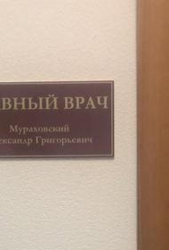 Cупруга Навального официально предупреждена о вероятности ухудшения состояния мужа при перелете из Омска в Германию
