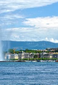 Власти Женевы предоставят туристам деньги «на карманные расходы»