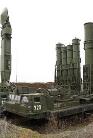 «Алмаз-Антей» представит новую экспортную версию ЗРК С-300В4