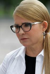 Пресс-секретарь сообщила о состоянии заболевшей COVID-19 Тимошенко