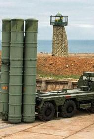 Анкара заказала России еще одну партию С-400