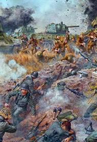 В этот день в 1943 году победоносно для РККА завершилась Курская битва