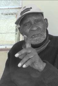В ЮАР умер неофициальный старейший житель планеты