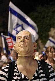 У дома премьера Израиля прошел митинг