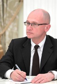 Сергей Кириенко отметил победу российских медиков по числу спасенных от коронавируса COVID-19
