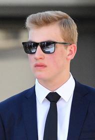 Лукашенко - младший, «красавчик» Коля, покоривший сердца дам всех возрастов - 15-летний подросток или политик ?
