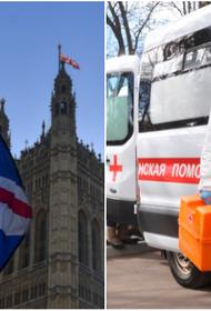 Англия продолжает войну. Коронавирус в Великобритании ещё не побеждён