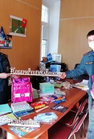 Депутат МГД Кирил Щитов: В Москве проходит благотворительная акция «Собери ребенка в школу»