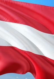 Австрия высылает российского дипломата