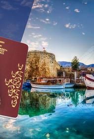 40% всех выданных «золотых паспортов» получили именно россияне, - Al Jazeera опубликовала список тех, кто имеет гражданство Кипра