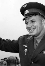 С неба спустился: как Юрий Гагарин прилетел в Ригу