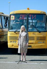 Кондратьев: 90% автопарка в школах края обновили за последние пять лет