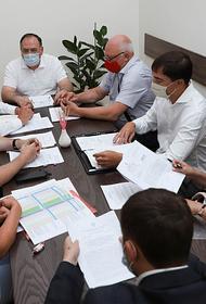 Депутаты ЗСК согласовали изменения в две госпрограммы