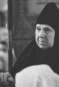 На 90-м году жизни скончалась монахиня Мария