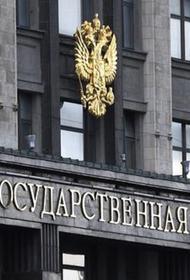 В Госдуме ответили на слова Турчинова о вторжении Зеленского в Крым