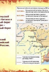 Китай весьма прозрачно намекнул о своих претензиях на Владивосток