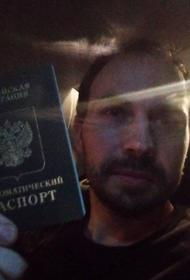 Петербуржец Михаил Дорожкин о 14 днях в минском изоляторе