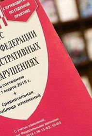 В Костроме молодой человек попал за решетку из-за неуплаты штрафа за отсутствие маски