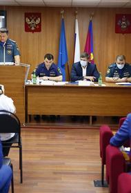 Семинар для глав районов по безопасности населения прошел в Краснодаре