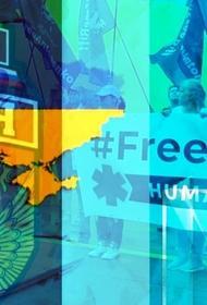«Агенты Кремля в кабинетах власти, а патриоты - в тюрьмах». На Украине оппозиция обвиняет в предательстве высшие лица страны