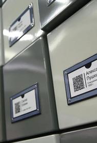 Депутат Мосгордумы Маргарита Русецкая рассказала о развитии проекта «Книги в метро»
