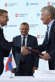В Челябинской области открыт первый завод по производству сжиженного газа