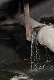 Отключение воды  в Симферополе  вызовет заполнение труб воздухом и  их последующий разрыв
