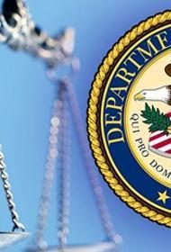 Россиянин Егор Крючков арестован в США по обвинению в попытке совершения киберпреступления
