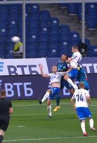 «Динамо» вырвало победу у «Зенита» - 1:0