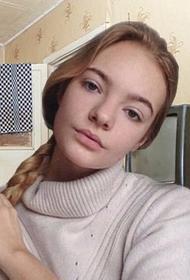 Лиза Пескова оценила фигуру своей мамы в купальнике