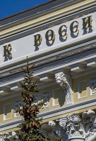 Доктор экономических наук рассказал об «уже запущенной» девальвации в России
