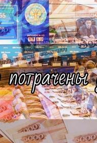 Разработки ЦИК: куда уходят десятки миллионов рублей
