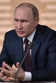 Путин даст большое интервью на телеканале «Россия 24»