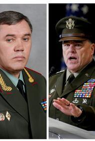 Генералы Герасимов и Милли провели переговоры о столкновении броневиков  РФ и США в Сирии