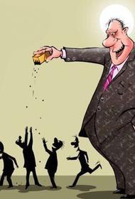 Экономия на людях увеличила состояние Безоса на 0,2%
