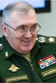 Руслан Цаликов рассказал о будущей системе управления в России