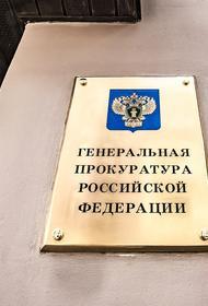 Генпрокуратура России потребовала от немецкой клиники предоставить доказательства отравления Навального
