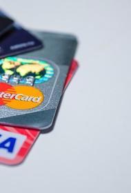 Центробанк предупредил об утечке базы данных с 55 тыс. записей о клиентах банков