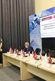 На аэродроме Кубинка состоялся круглый стол, посвященный радиотехническому обеспечению ПВО/ПРО