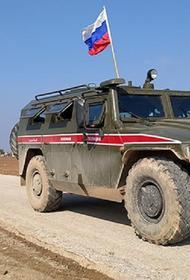 Политолог дал комментарий по поводу инцидента с военными из РФ и США в Сирии