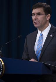 Глава Минобороны США заявил о необходимости бороться с Россией по всему миру