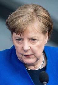 Меркель заявила, что газопровод «Северный поток — 2» должен быть построен