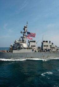 Китайские ВМС вытеснили ракетный эсминец США из своих территориальных вод