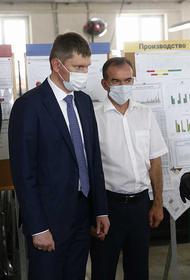 Включение курортов в нацпроект поддержал министр экономразвития РФ