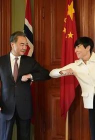О чем договариваются между собой Китай и Норвегия?