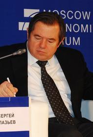 Бывший советник Путина спрогнозировал масштабную девальвацию в России