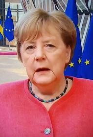 Меркель пообещала единый ответ от ЕС в случае ясности в ситуации с Навальным